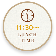 11:30~ lunch time
